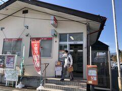 再び高速道路に乗り、佐久ICで降りて軽井沢に戻る。 途中、御代田郵便局に立ち寄る。