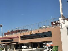 順調に、青森空港に到着。