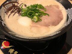 仕事を終えた後、京都駅ビル10Fにある京都拉麺小路へ直行、博多一幸舎のとんこつラーメンをいただきました。