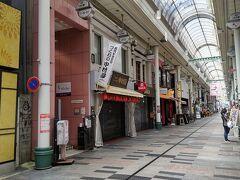 ●ときわ通り@広小路通り  お店のすぐ近くには、アーケード街もあります。 人通りは少なかったですが、少し行列の出来ているお店もありました。