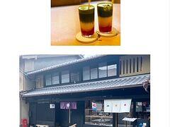 本日の https://bread-espresso.jp/shop/honjitsu-no.html  今回の京都旅を決めた理由の一つに、月替わりのフルーツ抹茶ラテが7月はマンゴーフレーバーというから飲みたい♪となったのだ。何も京都まで行かなくても良くないか?って感じではあるけど、まぁ京都へ行く理由なんてなんだっていいのだ(笑)  で、ここに向かうまでのバスの中でmilkちゃんがふと「もしかしてもう8月ですからマンゴーじゃなくなってるかも?」なんて言い出して、えぇぇぇ??マジ?とインスタをチェックするとまんまとスイカに変わっていた(爆) もっと早く気づいてよぉ~(≧◇≦)ってもうすぐバス着くよ?あはは  こんなところまで来たのにね、まぁしょうがないスイカでも頂きますよちゃんと。毎月フレーバーが変わるのだが、しっかりきっちり1日には変わるそうです。次回はちゃんと調べてから来よう。スイカも美味しかったけど、私は実はスイカがあまり好かんのよね(爆)とりあえずご馳走様でした~  さぁさ次々!!また移動。
