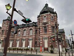 盛岡に到着して、岩手銀行赤レンガ館です。