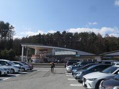 12:40  道の駅『富士吉田』に到着。