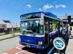 ピクニックバスに乗ります。  https://www.kiyosato.gr.jp/sougou/bus.html#bus  1台運行日、2台運行日、運休日、運行ダイヤなどは事前確認をおすすめします。
