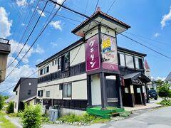 中々可愛い建物です。  http://guratan-ami.sakura.ne.jp/  食べログ https://tabelog.com/yamanashi/A1902/A190201/19000343/