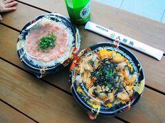 入船寿司でネギトロ丼とひつまぶし丼をテイクアウト。 割引で2つで816円でした。