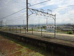 八木原駅。 ここも中線は撤去されてますね。 そもそも、各駅に待避線が必要なくらい電車が走っていたんですよねえ。
