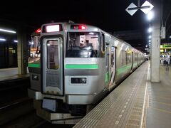 列車で小樽へ
