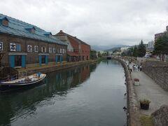小樽運河 北日本倉庫港運会社