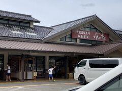 賤ケ岳を後にし、「水の駅・塩津海道あぢかまの里」で昼食をとります。 道の駅ではなく「水の駅」なのですね。