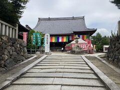 """木之本の街の真ん中にある、「浄信寺地蔵院」を訪問します。 奈良時代に創建の古寺で、眼病にご利益があるとされているようです。 本尊の地蔵菩薩は秘仏だそうですが、""""身代わり""""として、5.4mの銅製の地蔵菩薩像が立っています。"""