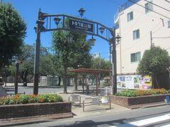 その先すぐの場所にある南長崎花咲公園 いつの間にかトキワ荘公園となっていました