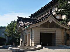 東博-8 東京国立博物館    45/    36