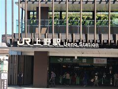 東博-8 JR上野駅 公園口   45/    43  2020年4月改修オープン