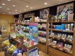 かわいらしいお店です。前にもあったかなぁ?覚えてない…。 近づくと、これもカワイイお姉さんが説明してくれます。大阪名物粟おこしの洋風版だそうです。