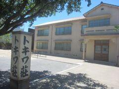 こちらが復元されたトキワ荘 マンガミュージアムになっています