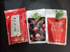 夜ご飯をたべた後は、青森駅前からバス(710円)に乗って、青森空港まで行きました。空港で青森県産のりんご茶とベリー茶を購入しました。  これから札幌に帰ります。お天気に恵まれない日も有りましたが、楽しく無事に旅行が出来た事に感謝します。