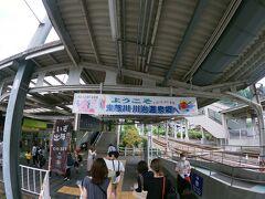 下今市駅から鬼怒川温泉まではすぐです。 浅草駅から2時間ですが駅弁食べたり、車窓を眺めているとあっという間でした