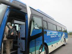 福山行きの高速バスに間に合いました。 大切にしまっていたポケットのチケットを見せて乗車。