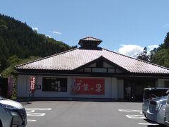 御巣鷹山に行く道中、道の駅『万葉の里』でお昼ご飯を頂きます。 いつも出発時間が遅いので現地に着く前にお昼になってしまいます。