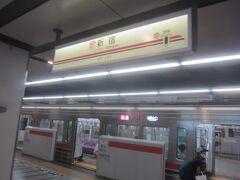 ということで、昨日に続き、都内散策です  08時過ぎに新宿を出発