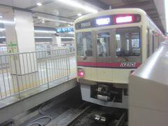 本日は京王線を利用します  特急高尾山口行で新宿から1駅