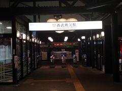 今回は藤岡経由で行きましたが、前回は秩父経由で行きました。 帰りに西武秩父駅に隣接施設で夕飯とお風呂に入ってから帰ります。