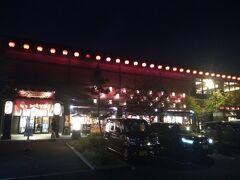 西武秩父駅に隣接してあるフードコートと日帰り温泉、祭の湯です。