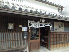 金山寺味噌は太田久助吟製で。 https://ota-kyusuke.jp/ 北町通り(角長と津浦家の間)に在ります。同じところを何度も通っていて、ちょっと効率悪かったです★