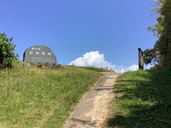 ④ 広田遺跡