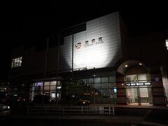 ●JR豊橋駅西口  豊橋に戻って来たら、もう真っ暗です。 今で20:21。