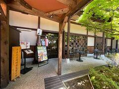 「味の与平」  昨日、日本酒を試飲した舩坂酒造店の敷地内にあります。
