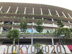 オリンピック中継で見る、この風景。