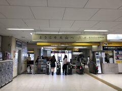 11:50犬山駅到着です。名古屋から30分位でした。