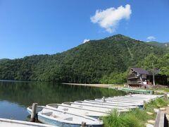 「湯ノ湖」