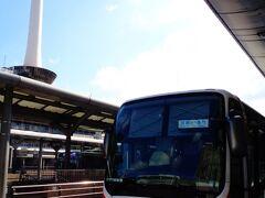 旅の始まりは、京都駅烏丸口のバスターミナルから。 8時50分発の高松行きに乗る。 ひとり往復で8220円。