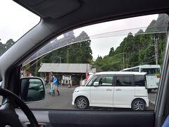 屋久杉自然館バス停に到着。 ほんとうにお疲れ様でした。  大げさかもしれないけど、大変なことをやり切った達成感に満ちた一日になりました。