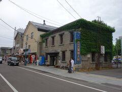 おたる瑠璃工房(旧広海二三郎商店)
