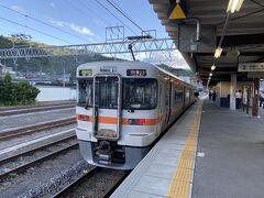 17:54に木曽福島駅に到着。 自宅を出てほぼ7時間かかりました。