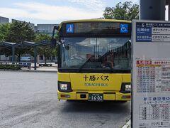 食事を済ませたら、十勝バスで糠平湖源泉郷へ向かいます。