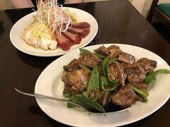 初日はいつも行ってる中華街の海南飯店さんへ。 骨付き牛肉の豆鼓炒めがおいしいのです。 そして中華前菜。このお店、小さいですが仕事が丁寧でおすすめです。 コロナ禍なので昼間でもお酒は出せないルール。