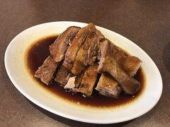 みなとみらいをあとにして、南粤美食さんで早めのランチ。 アヒルの醤油煮。やわらかかったです。 もちろんアルコールはお預け。