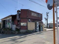 文尾食堂  秋田市仁井田本町4丁目9-3  秋田市立仁井田小学校の隣にあるお店。