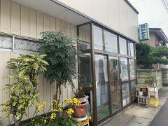 開和食堂  秋田市山王中園町11-41  ここは、おばあちゃん一人でやっている。
