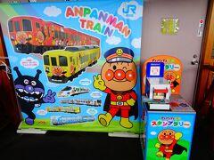 雨の中、宇和島駅に到着。