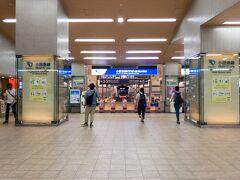 2021.8.12(木) @小田急新宿駅  窓口できっぷを受け取り、スタバで少し時間を潰して、改札内へ。  もちろん自動改札は通れないので駅員にきっぷを見せて改札を通過します。