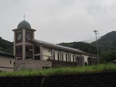青方教会。