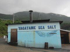 矢堅目の塩。ここも雨。茶色のドアに「ドコデモドア」って書いてある。