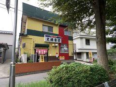 大勝食堂 はお盆だというのに、営業中だった。  秋田市山王中島町15-20  開店は、11時からだ。