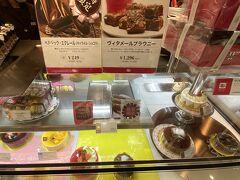 横浜タカシマヤさんでケーキ買って。